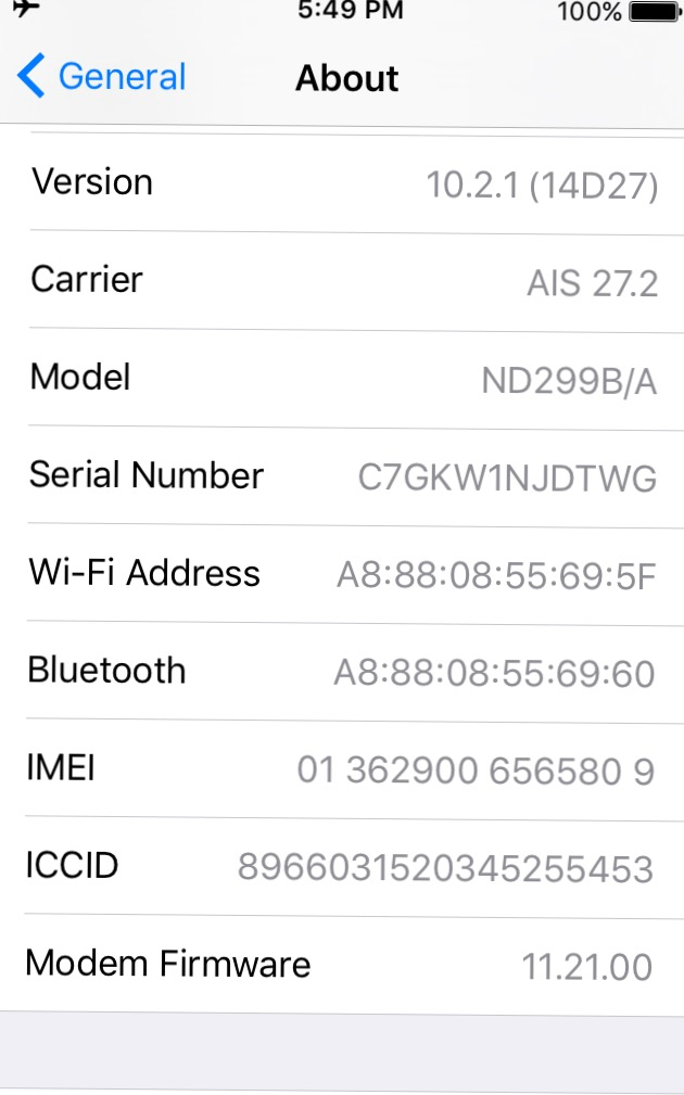 My iPhone 5 specs